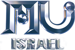 muisraellogo.png.b781205bd850f8039970e4e23c26fb98.png.97e64fc73f3341e699126fc2ccd54218.png